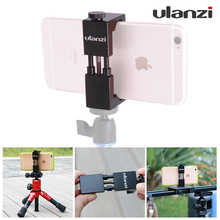 Ulanzi Smartphone Tripod Mount Aluminum Universal Metal Phone Tripod Adapter for  iPhone 7 & iPhone 7 Plus Android Smartphones