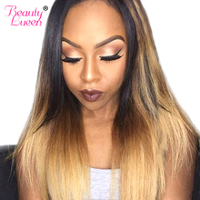 Ombre Brazilian Virgin Hair Straight Hair Bundles 3 Tone Honey Blonde Ombre Unprocessed Human Hair Extension 1B 4/27 Weave