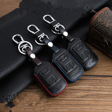 3 Buttons Leather Car Key Cover case Bag Keychain skin set for Chery Tiggo 3 5 Chery ARRIZO 3 7 Chery E3 E5 BONUS car Key Remote(China)