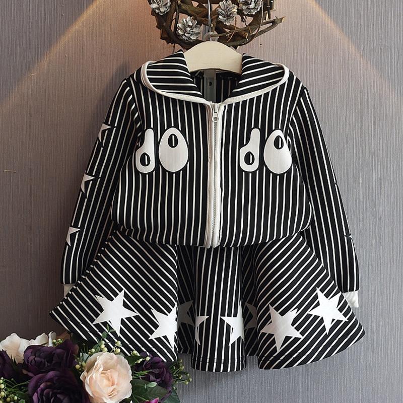 2017 2pcs cute children kids girls clothes sets baby girl long sleeve striped jacket + skirt set kids clothing sets<br><br>Aliexpress
