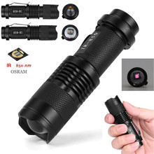 High Quality  IR Lamp 850nm 5W Zoom Infrared Light Flashlight Hunting Torch Lamp Night Vision