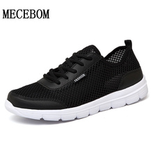 Men casual Shoes 2017 New Comfortable Men Shoes Air Mesh net Breathable Fashion lace-up light shoes Plus Size 35-48 1607