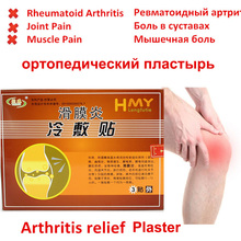 5 packs Chinese Medicines Cordyceps Sinensis Balm Joint Pain Patch Neck Back Massage Relaxation Pain Body Massager Plaster(China)