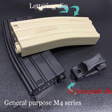 PB Playful bag Gel ball gun General jingming M4 series Clip / Magazine /For under the toy gun airsoft accessories(China)