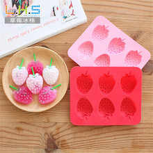 3pcs/Set Strawberry Ice Tray Silicone Mold Ice Cube Tray Chocolate Fondant Tool Ice Cream Mold for Kids Summer Kitchen Accessory(China)