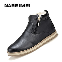 Mens boots old skool ankle winter shoes fashion plush PU leather male boots black shoes retro warm snow boots