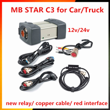 12/24v DHl Free Shipping MB STAR C3 OBD2 Scanner MB STAR C3 for Mercedes Benz car truck diagnostic tool without HDD software
