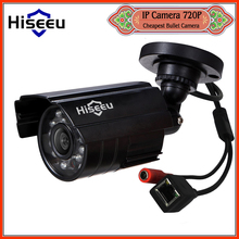 Hiseeu 720P Mini IP Camera HI3518E Security Bullet IP CCTV Camera indoor/outdoor IR CUT Night Vision P2P 1.0MP ONVIF 2.0 Remote
