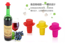 200 pcs/set Hat Shape Wine Bottle Stopper Silicone Preservation Red Wine Bottle Stoppers Wine Champagne Stopper