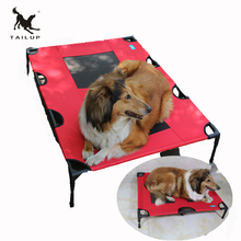 TAILUP New Summer Breathable Manufacturing Original Pet Cot High Quality Removable Dog Bed Lounges Rent For Large Dogs