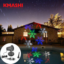 Kmashi LED Light projector IP65 waterproof sparkling landscape projection light Party garden landscape Lawn lamp(China)