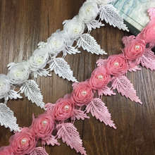 DoreenBeads Organza Chiffon Lace Tassel Rose Flower For Skirt Wedding Dress Underwear Hats Sewing DIY Making Approx.0.9m 1PC
