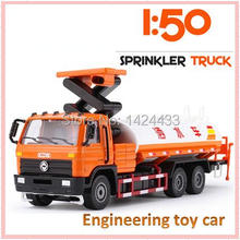 2017 Low Price KDW 1:50 Sprinkler Truck Engineering Car Vehicle Alloy Model Pull Back Pull Back Machine Model Kids boy Toys Gift