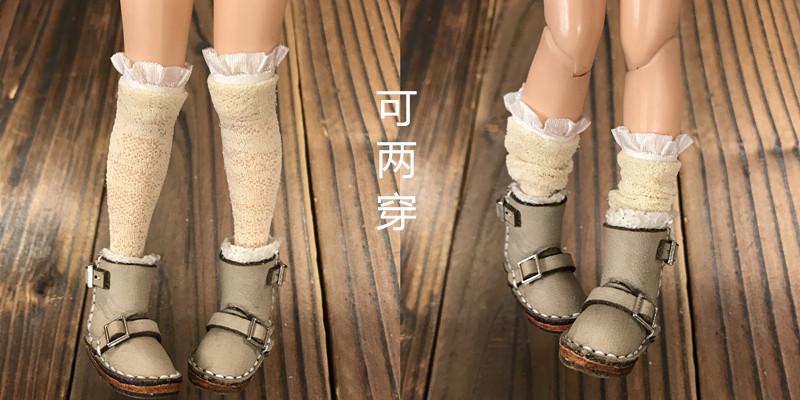blythe sock (9)
