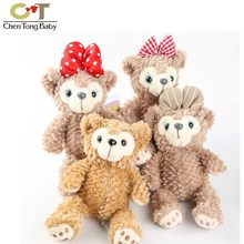New sale 1pcs Duffy Bear Shirley plush toys red dot&red gride bowknot birthday gift 20cm 4kinds WJ01(China)
