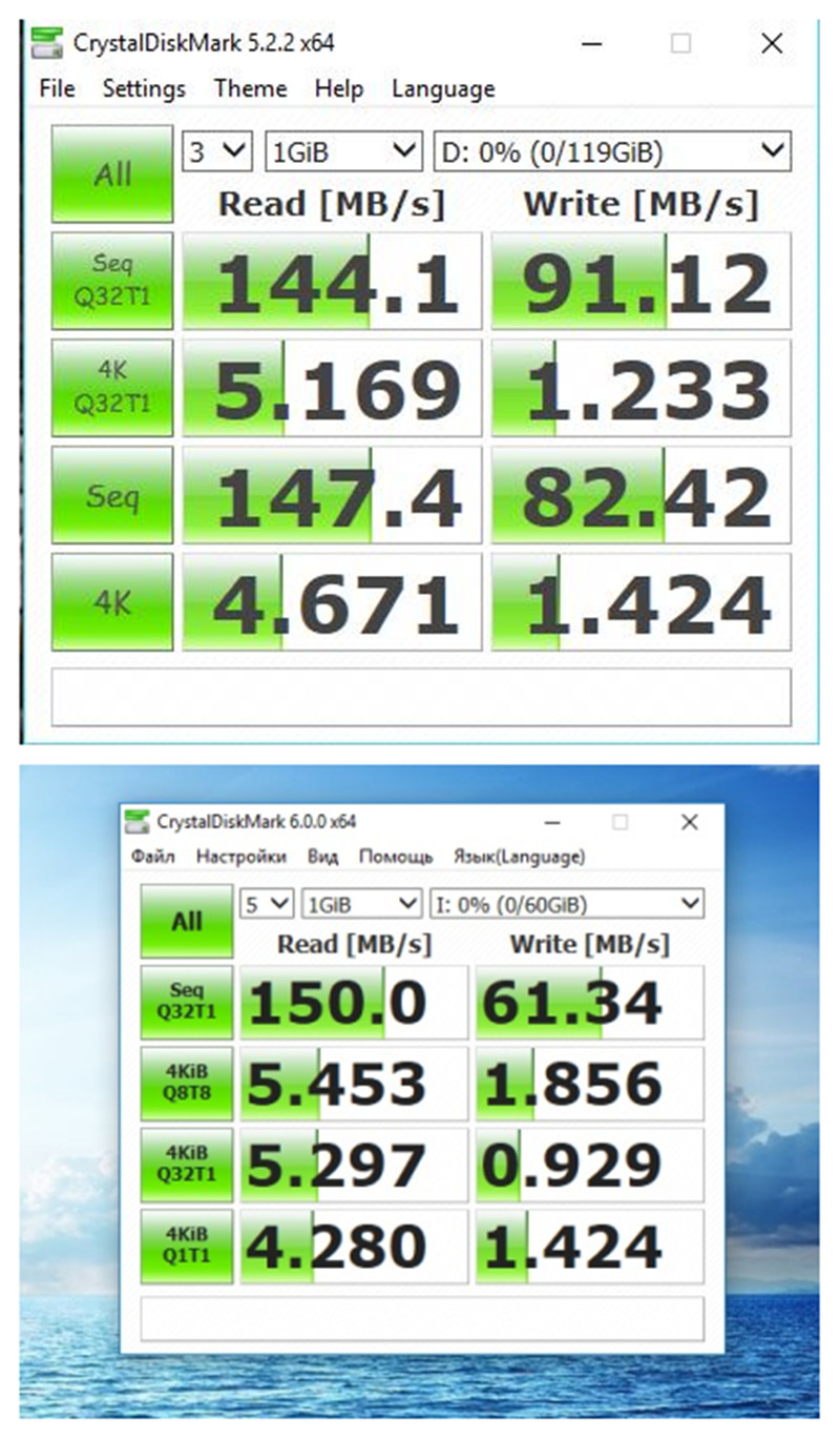 usb 3.0 flash drive speed test software
