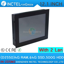 Industrial-grade touch screen embedded all in one pc computer with 12 inch 2 1000M Nics 2COM Windows Linux(China)