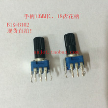 Single B1K frequency converter, potentiometer, panel potentiometer, speed control knob, cap, frequency converter parts(China)