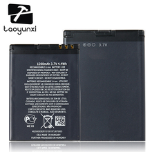 BL4D BL 4D Batterie Mobile Phone Battery For NOKIA N97 mini N8 E6 Bateria N97mini N8 E5 E7 T7 803 N803 702T N5 210 Batteries