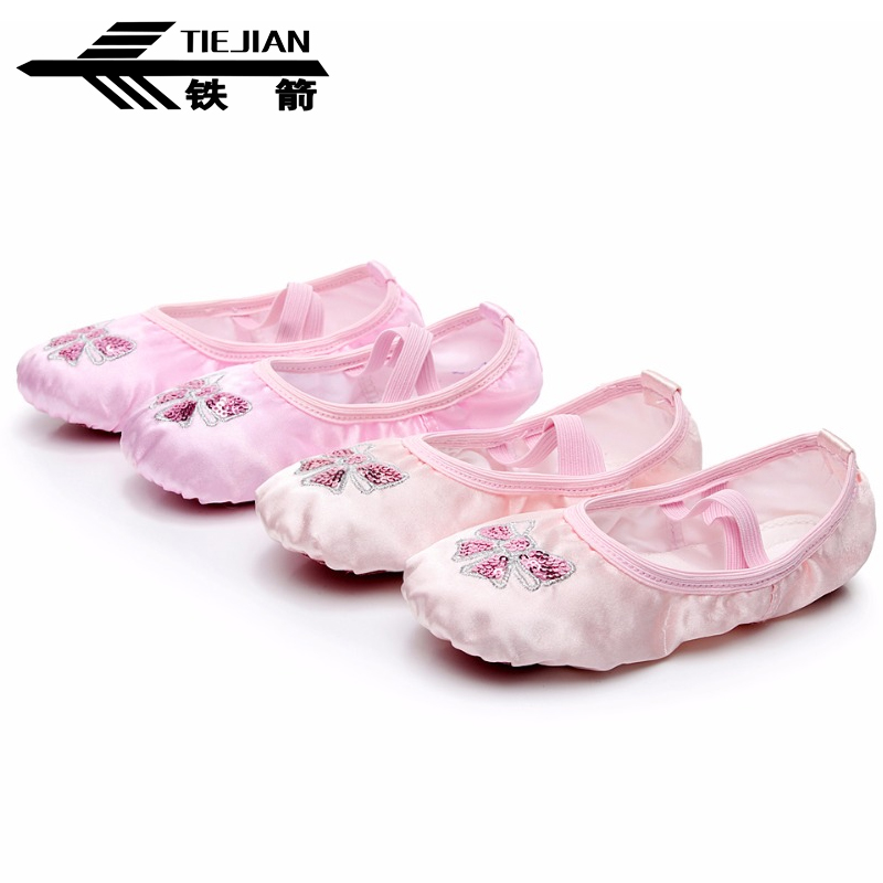 Flat Dance Shoes Children's Sequins Embroidery Ballet Shoes Comfortable Satin Soft Bottom Girls Women Chaussures De Danse LXZ04(China)
