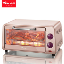 Bear Multi-function High Quality Electric Oven Pizza Oven Convection Smokehouse Mini Oven DKX-A09A1(China)