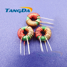 Tangda 2MH 5A Wire Diameter 0.7mm Inductor Coil common-mode filter 14*9*5 large current