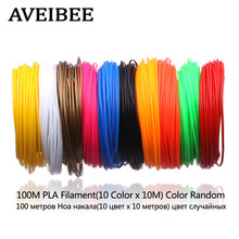 100 Meters 10 Colors 1.75MM PLA Filament Materials For 3D Printing Pen Threads Plastic Printer Consumables Kids Children Gift