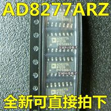 Free shippin 5pcs/lot AD8277 AD8277ARZ SOP14 SMD differential amplifier original authentic