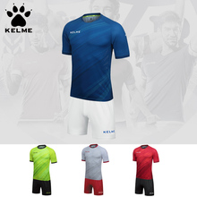 KELME Spain Official Men Soccer Jerseys 2017 2018 Football Jerseys Uniform Maillots de Football Shirt Training Set KMC160026(China)