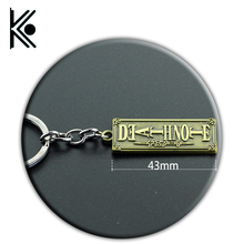 free shipping NEW Death Note KeyChain Key ring Bronze Plated Pendant Cosplay Gift birthday gift(China)