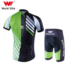WORLD ELITE WE Mountain Bike Clothes Men Cycling Sets Mtb Jersey Ropa Ciclismo 2017 Maillot /Wear Summer Cycling Clothing(China)