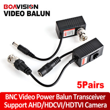 5Pair CCTV CAT5/5E/6 Cable Balun RJ45 Video Power Balun Video Power Transceiver For HD AHD,HDCVI HDTVI 720P/1080P CCTV Camera