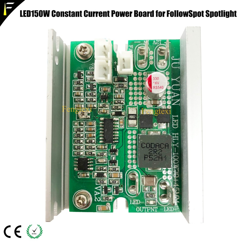 LED150W Constant Current Power Board for FollowSpot Spotlight7