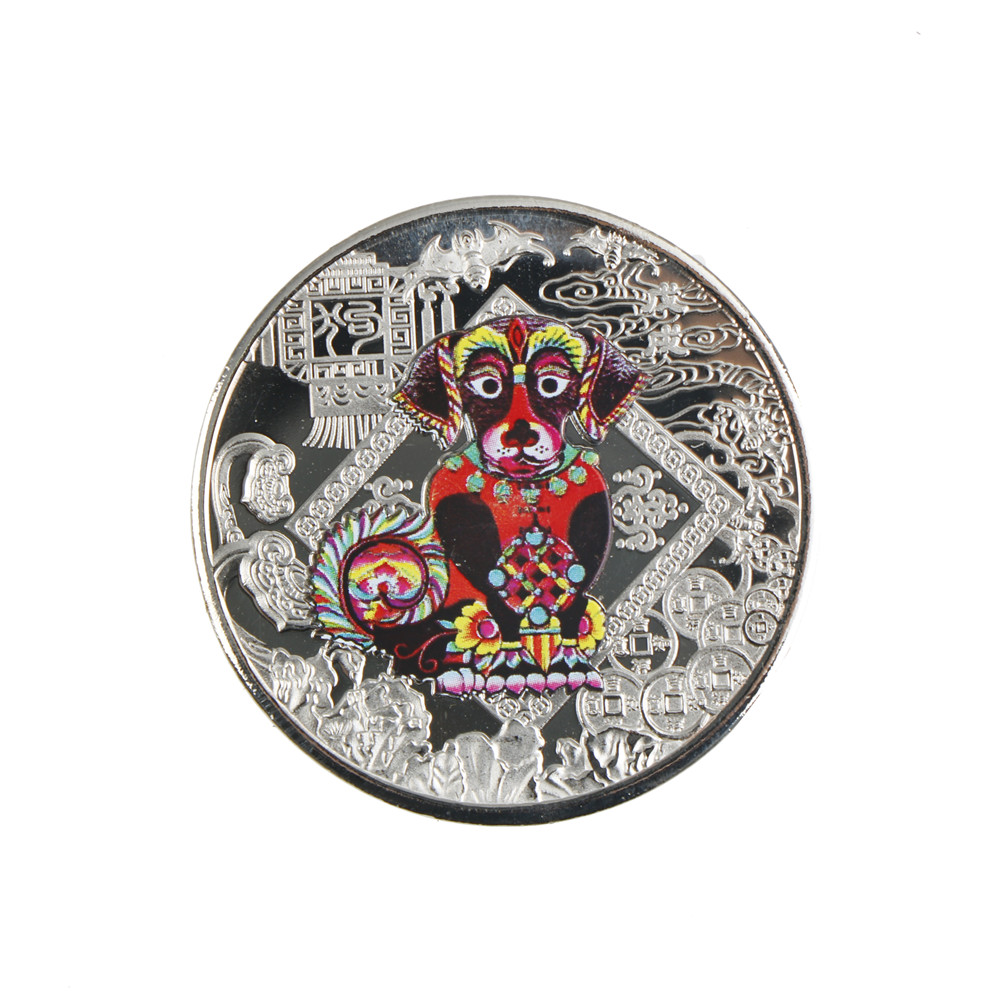 Year Of The Dog Plated Gold Silver Souvenir Coin 2018 Chinese Zodiac Replica Business Tourism Gift Lucky Character 4cm