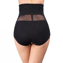 High Waist Women Shapewear Briefs Thin Mid-lumbar Abdomen Hips Shapers Corset Panties