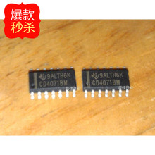 20PCS New CD4071 CD4071BM SOP14 gate /inverter /logic or gate chip in stock can pay