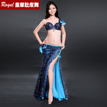 New Peacock Style Belly dance Suit Sexy Bellydance Dress set Bellydancing Clothes Hot Performance Costume:BRA&Skirt(China)