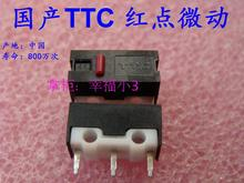 10pcs/lot Brand new Original TTC mouse micro switch rectangular micro switch life 8 million times feel crisp red dot