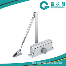 Automatic Door Closers Security Adjustable Closing/Latching Closed Hydraulic Door Buffered 90 Degree 45Kg 90mm(China)