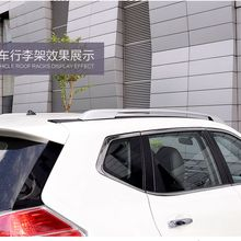 Fit For Nissan Rogue X-Trail 2014 2015 2016 Roof Rack Aluminium Alloy Side Rails Bars Luggage Carrier Baggage Holder Car Styling