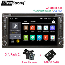 Free shipping 2Din Android Car DVD Player with 2GB RAM 4G LTE Modem Universal Car Stereo GPS Double Din DVD android AD6258