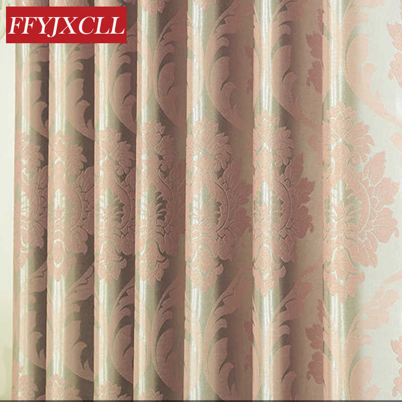 Europe Double Sided Printed Blackout Curtains for Living Room Bedroom Window Kitchen Curtains Jacquard  White Tulle