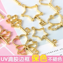 10 pcs/lot stars crown wings heart shape magic bar Metal Frame Pendant Gold Charm Bezel Setting Cabochon Setting UV Resin Charm(China)
