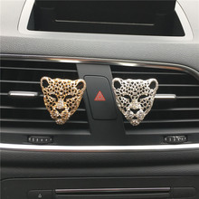 New Beautiful Lady Car Perfume Styling Air Conditioner Outlet Perfume Clip Car Air Freshener Accessories Metal Leopard
