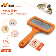 New Little Pet Beauty Supllies Massage Needle Comb For Rabbits Hamster Chinchillas Size:9.5x14cm Color:Orange/Blue Free Shipping