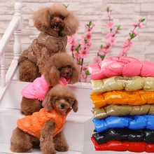 Fine joy Dog Coat Winter Clothes Thickening Dog Down Jacket Clothing For Pet Dogs Costume New Waterproof Fabric Dog Jackets