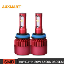 Auxmart G9 H11 H8 H9 SMD Car LED Headlights 80W 9600LM 6500K Fonrt Bulbs Dipped Single Beam Fog Lamp 12v 24v All-in-one SUV DRL
