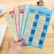 2Pcs/Pack Creative Year 2017 Mini Calendar Stickers Decorative Diary Stickers Index Lable Sticker DIY Planner  Bookmark Sticker