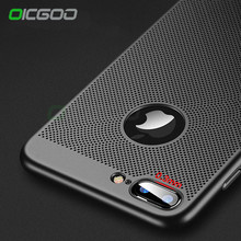 OICGOO Heat Dissipation Phone Cover Cases For iPhone 6 6s Case 6 6S Plus Full Cover Cases For iPhone 7 7 Plus Case Phone Cape(China)