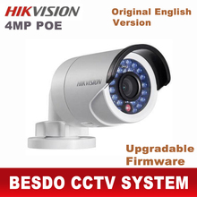 Hikvision POE 4MP IP camera outdoor 3MP HIK DS-2CD2042WD-I replace DS-2CD2035-I DS-2CD2032-I DS-2CD2032F-I ds-2cd2032 2CD2032(China)